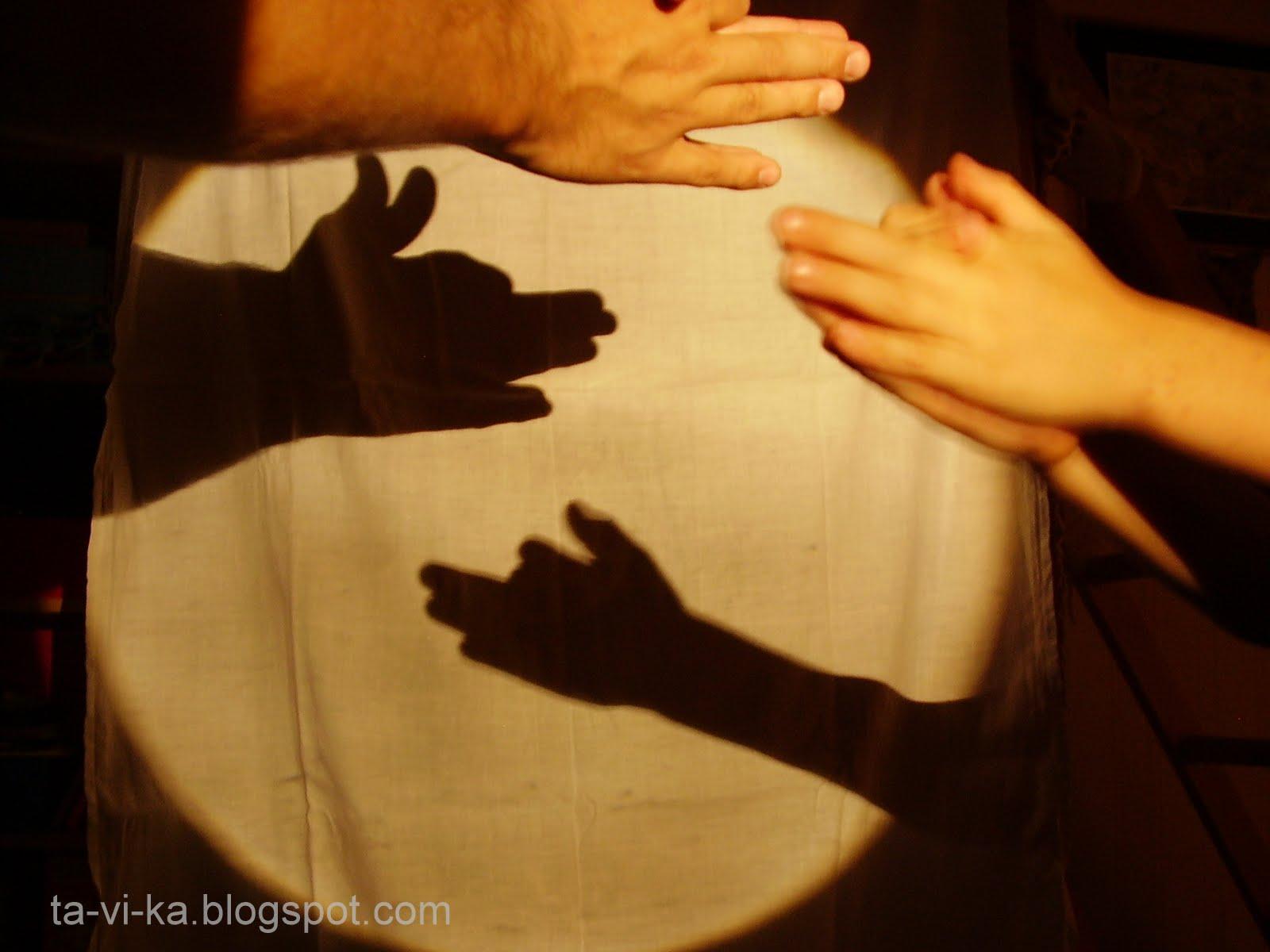 на стене руками тени фото своим