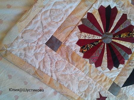 бордюр одеяла