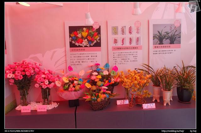 2013-10-05 中台灣農業博覽會-在中興新村