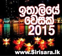 Religious Programs Sri Lanka
