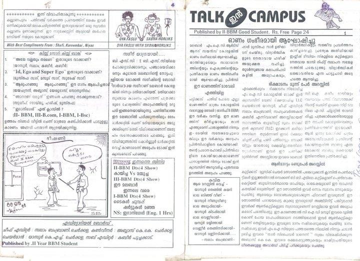 Comic news paper