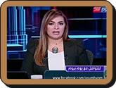 -- برنامج يوم بيوم تقدمه ريهام السهلى حلقة يوم الأحد 23-10-2016