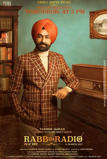 Rabb Da Radio 2017 Punjabi pDVDRip x264 700MB
