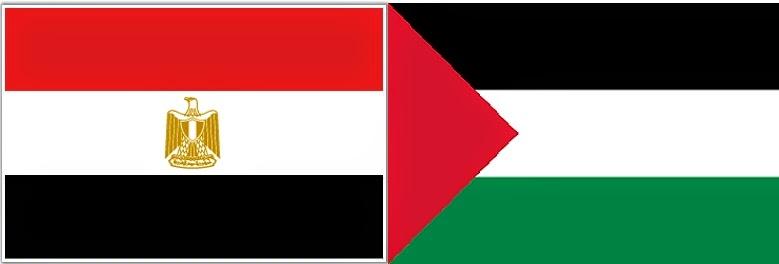 Egypt - Palestine