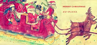 D Gray Man Christmas Present | Anime | Holiday