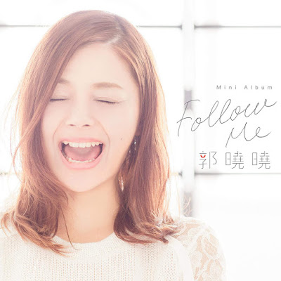 [Mini Album] Follow Me - 郭曉曉