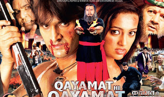 Qayamat Hi Qayamat Movie