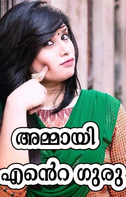 http://mallukambiaunty.blogspot.in/2014/04/new-kambi-call-recorded-malayalam-kambi.html