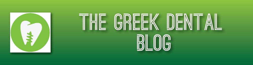 The Greek Dental Blog