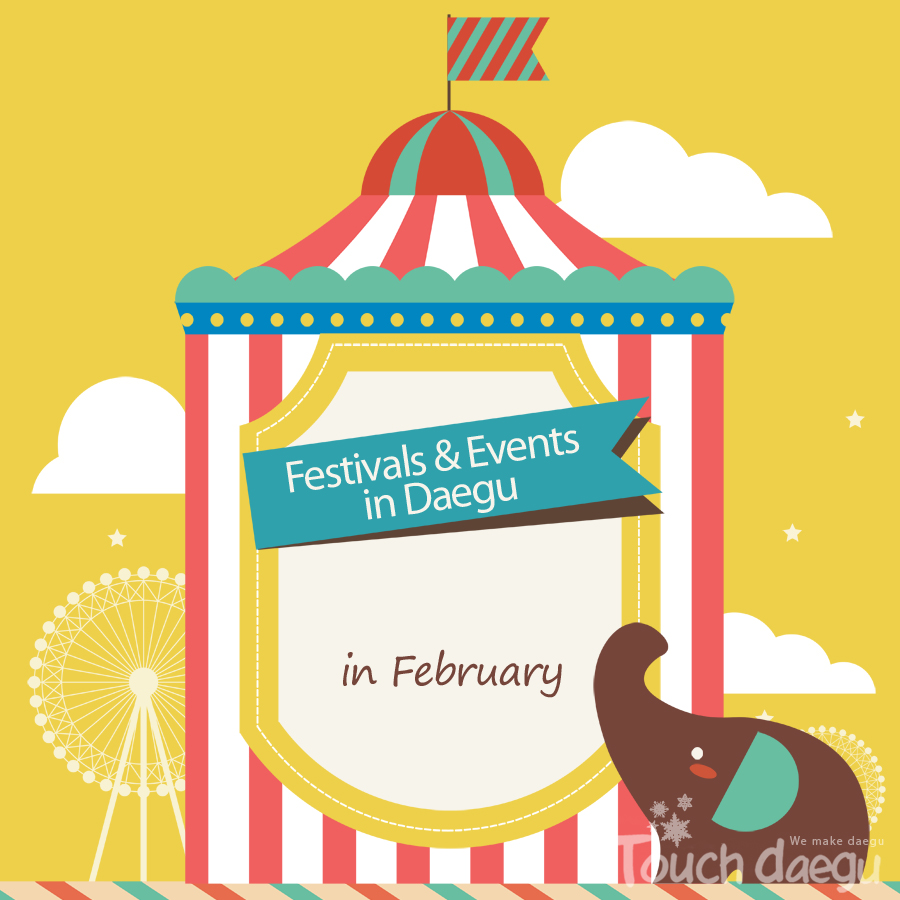 Daegu Event Calendar in February/ Events, Exhibitions, Festivals, Performances in Korea