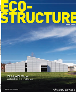 Eco-Structure Magazine May-Jun 2010( 511/0 )