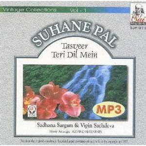 Download Suhane Pal Songs Vol.1 [Tasveer Teri Dil Mein]
