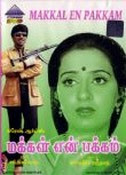 Watch Makkal En Pakkam Tamil Movie Online