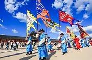 วันเปิดปิดสถานที่ต่างๆ ช่วงเทศกาลซอลลัล ปี 2017