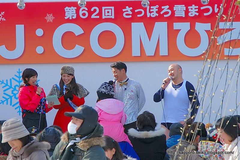 62nd Sapporo Snow Festival(札...