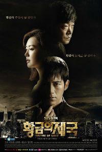 Empire of Gold / 황금의 제국 / The Golden Empire / Wanggeum-ui Jegook