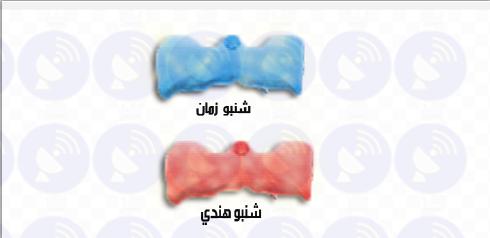 تردد قناة ابلة فاهيتا على قمر النايل سات 2015, ترددات قناة Abla Faheeta 2015