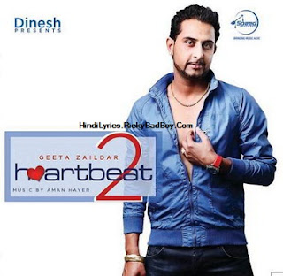 GEETA ZAILDAR - FITT SUIT LYRICS - HEARTBEAT 2