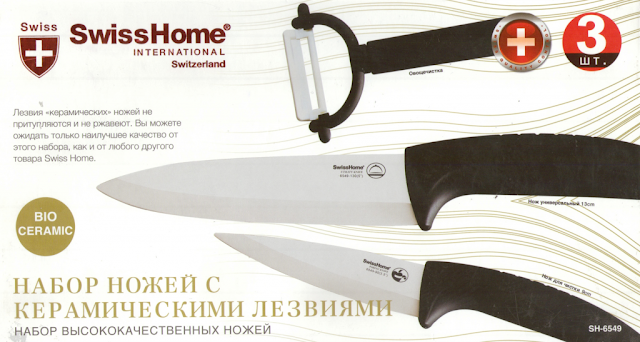 компания осэ ножи купить женское термобелье ведущих