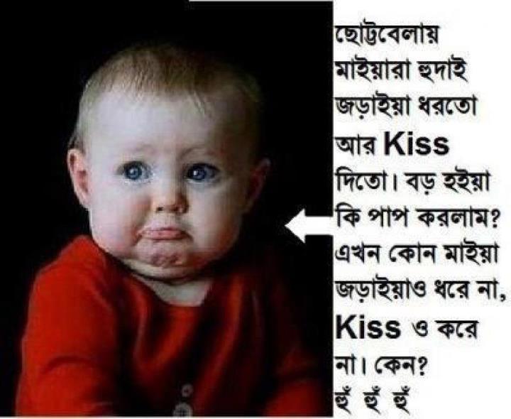 Pin Bangla Funny Joke Pelautscom On Pinterest