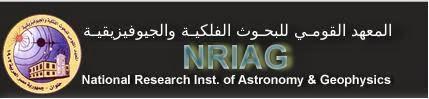 وظائف المعهد القومى للبحوث الفلكية والجيوفيزيقية 2013
