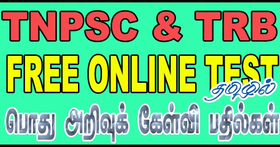 WHO WE ARE - Home | Best TNPSC TRB TET Coaching Centre in ...