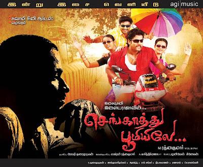 tamil ringtone download