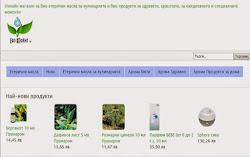 Онлайн магазин на Еко КПойнт тм