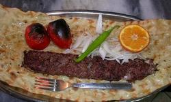Persian chicken koobideh recipe