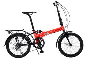 harga sepeda lipat PIP-2991