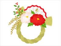 しめ縄のイラスト素材 | お正月飾りの無料イラスト素材
