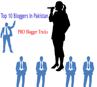 Top 10 blogger & blog of Pakistan