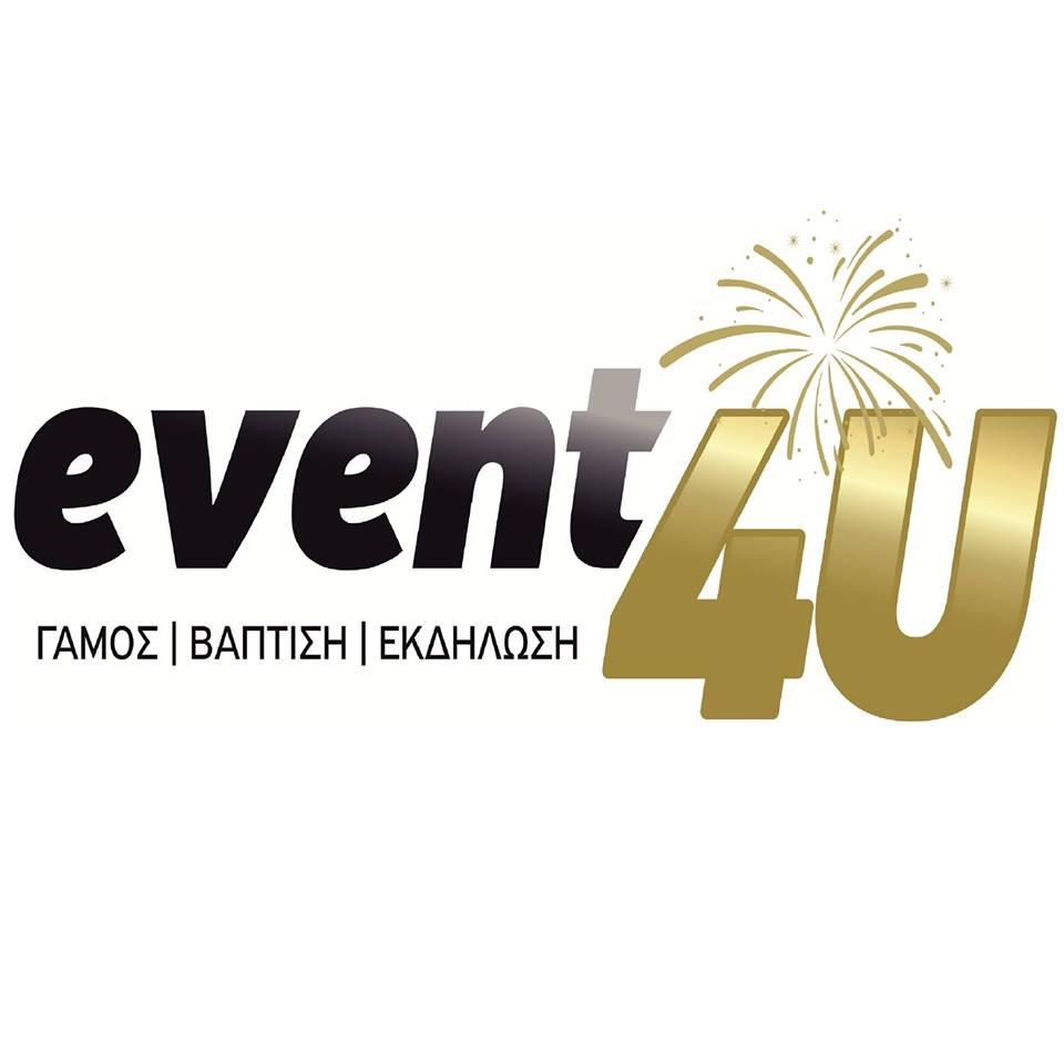 Event4u - Διοργάνωση - Υπηρεσίες εκδηλώσεων