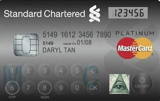 Παραβίαση της ιδιωτικής ζωής με τις νέες πιστωτικές κάρτες
