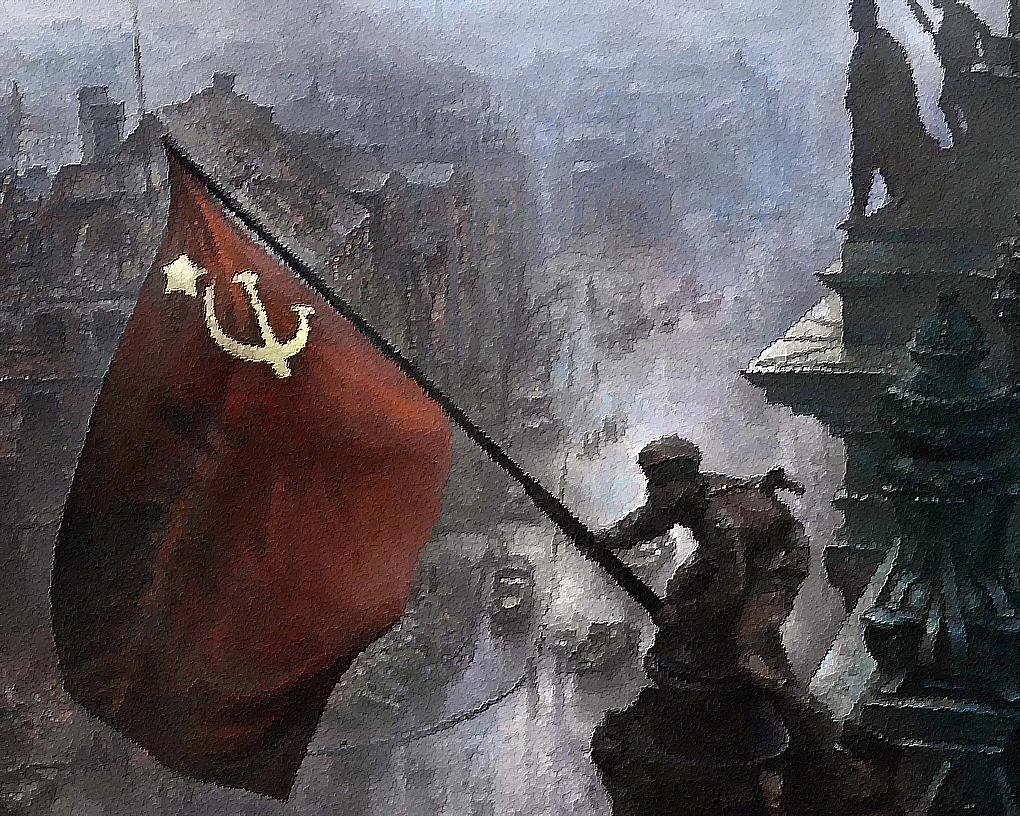 ЗНАМЯ ПОБЕДЫ РЕЙХСТАГА 1945