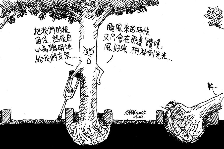 [畫] 風來就倒的路樹