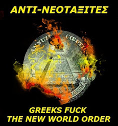 ANTI-ΝΕΟΤΑΞΙΤΕΣ