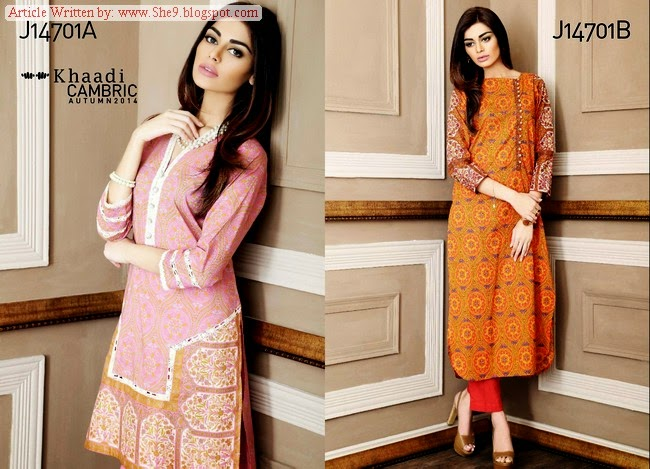 Khaadi Winter Collection 2014