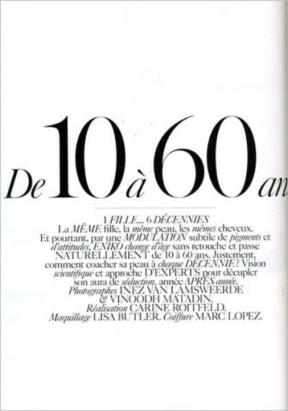 oldie of the 640 03 ΑΠΙΣΤΕΥΤΟ : Από την ηλικία των 10 στα 60 μέσα σε λίγα λεπτά (photos)