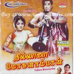 Thillana Mohanambal 1968 Tamil Movie Watch Online