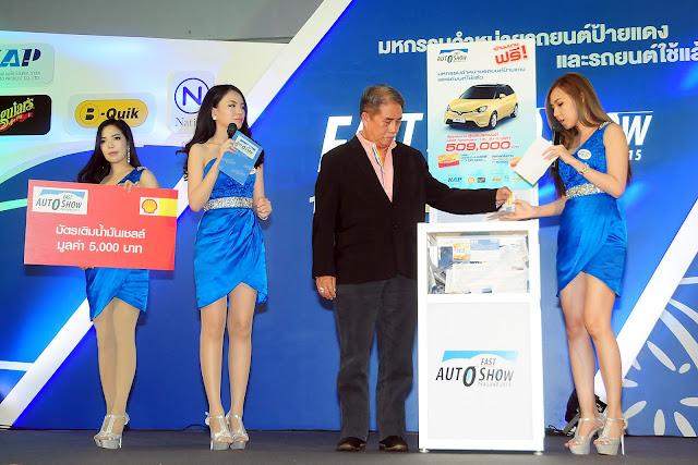 มหกรรม Fast Auto Show Thailand 2015