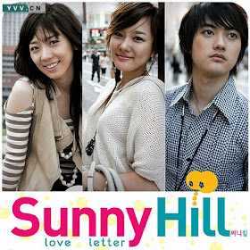 : : Sunny Hill : :