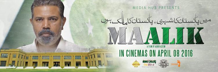 Maalik Releasing on 8th April