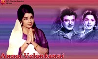 Annai Velankanni | Tamil Movie Audio Jukebox