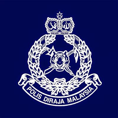 Logo PDRM