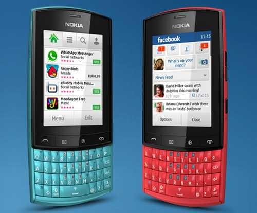 Nokia Asha 303 Ponsel Cerdas Harga Murah