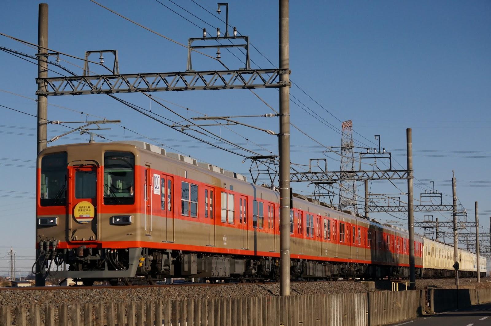 81107F+81111F+8506Fを使った8000系の歴代カラーリングの特別編成列車