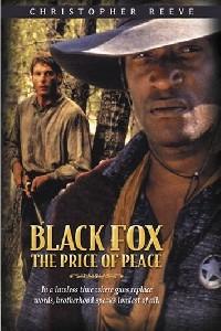 Raposa Negra 2 (1995)