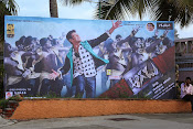 Aagadu posters at audio launch-thumbnail-1