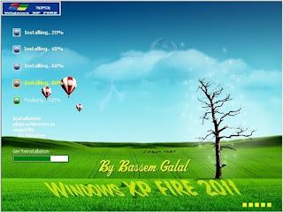 ডাউনলোড করুন Windows XP Fire 2011